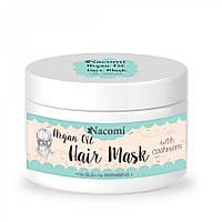 Маска для волос с аргановым маслом и протеинами кашемира Nacomi Argan Oil Hair Mask 200 мл
