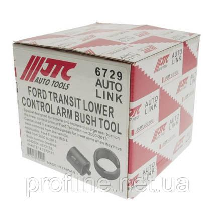 Съёмник сайлентблока заднего нижнего рычага FORD TRANSIT 6729 JTC, фото 2