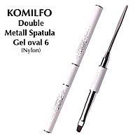 Komilfo Пензель Double Metall Spatula/Gel oval 6 (Nylon)