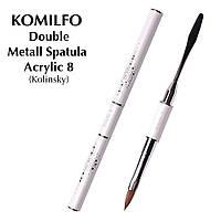Komilfo Double Metall Spatula/Acrylic 8 (Kolinsky)