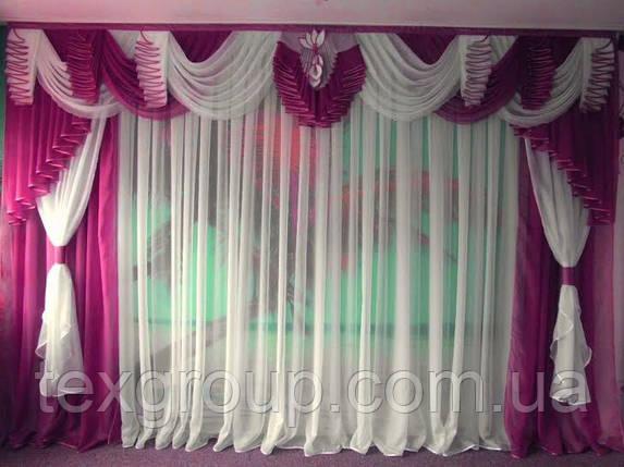 Готовый комплект на окно №132-а Ламбрекен шторы тюль 3,5м, фото 2