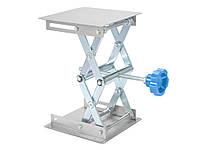 Подъемная платформа Scissor Lab регулируемая из нержавеющей стали