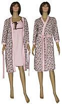 Комплект жіночий домашній, нічна сорочка і халат 19004 Амариліс Вензель коттон Рожево-коричневий