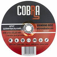 Круг шлифовальный по металлу COBRA 230 6,0 22,23