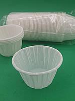 Бумажные пергаментные формочки с усиленным бортиком (белые)(50шт) 45 х 45мм (1 уп.)