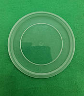 Крышка пластиковая для супника 250мл.350мл.480мл, 50 шт/пач, фото 1