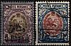 Персия 1915 USED полная серия