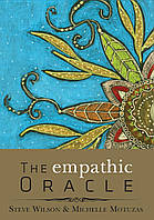 The Empathic Oracle, фото 1