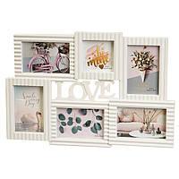 """Рамка для фото фотоколлаж """"LOVE"""" 50x34x2,5см (2004-004)"""