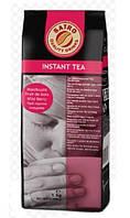 Чай Satro Wild Berry Дика ягода 1 кг