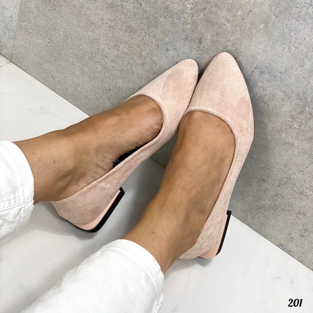 Бежевые замшевые туфли на плоской подошве