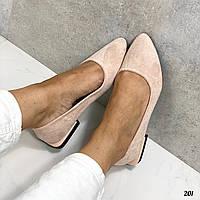 Бежевые замшевые туфли на плоской подошве, фото 1