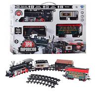 Детская железная дорога Limo Toy 701831 R/YY 127 11/23