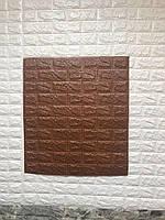 Самоклеющиеся обои Декоративная 3D панель ПВХ 1 шт, коричневый кирпич
