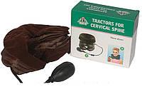 Воротник лечебный Tractors For Cervical