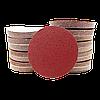 Коло фібровий для болгарки діаметр 100 мм зерно 600