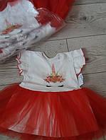 Плаття для дівчаток Єдинорог 86-92,92-98,98-104,104-110,110-116