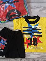 Для хлопчика футболка шорти з United 38 різні кольори 86-92, 98-104,110-116 см