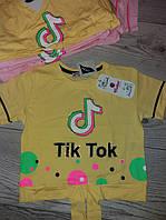 Топ TIK TOK розові, жовті ріст 128,140,152,164,176 Туречина