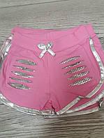 Шорти для дівчаток розові з прорізами 6-7 років