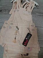 Джинсовий комбінзон з бретельки косички для дівчаток персиковий Туречина 1,2,3,4,5