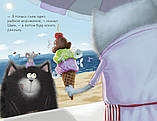 Детская книга Роб Скоттон: Котенок Шмяк и морские истории Для детей от 3 лет, фото 2
