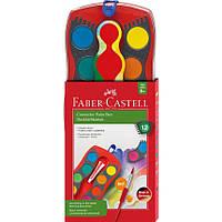 Акварель Faber-Castell 12 цв сухие connector