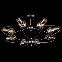 Люстра лофт на 8 лампочек (лампочки в комплекте) P5-N3650/8/