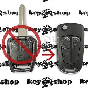 Корпус выкидного ключа для Opel (Опель) 3 - кнопки, лезвие HU46P (под переделку), фото 2