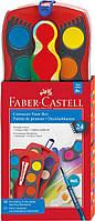Акварель Faber-Castell 24 цв сухие connector