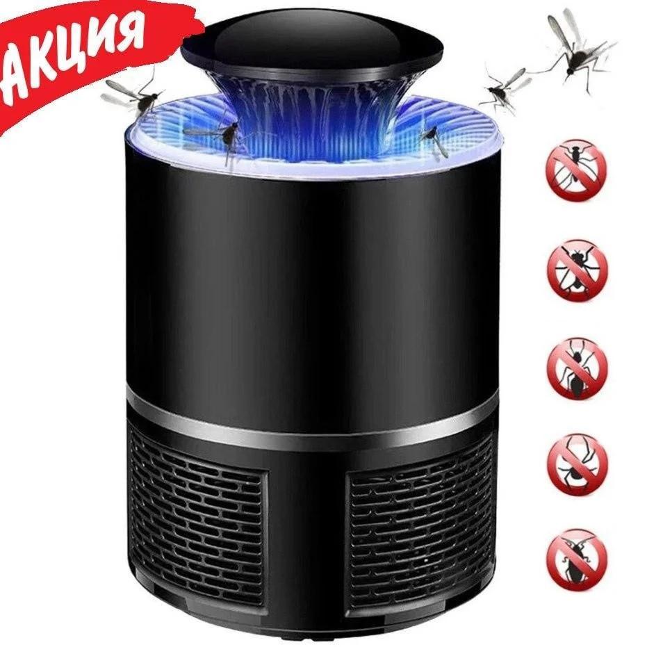 [АКЦИЯ] Лампа-ловушка для комаров Mosquito Killer Lamp (уничтожитель насекомых) от USB белая (живые фото)