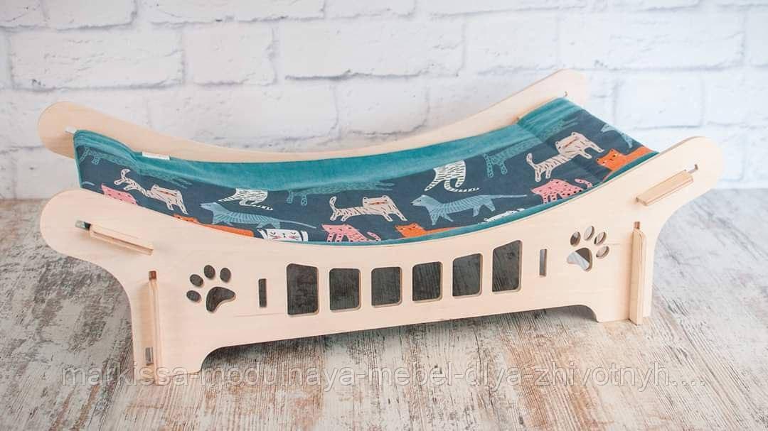 Лежанка - Гамак большой для кошек и собак Markissa TM