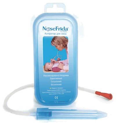 Аспиратор для носа детский NoseFrida, фото 2