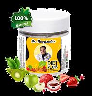 Dr. Nowzaradan средство для похудения