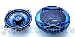 Автомобільна акустика Megavox MCS-5543SR