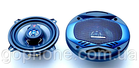 Автомобильная акустика Megavox MCS-5543SR