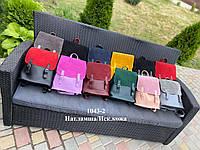 Красивый рюкзак в ярких расцветках из кожзама и натуральной замши Код 1043-3