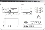Реле промежуточное ETI MER2-230AC 2P 230V AC 8А 2473034 (электромеханическое), фото 4