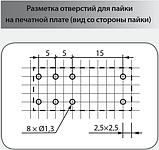 Реле промежуточное ETI MER2-230AC 2P 230V AC 8А 2473034 (электромеханическое), фото 5