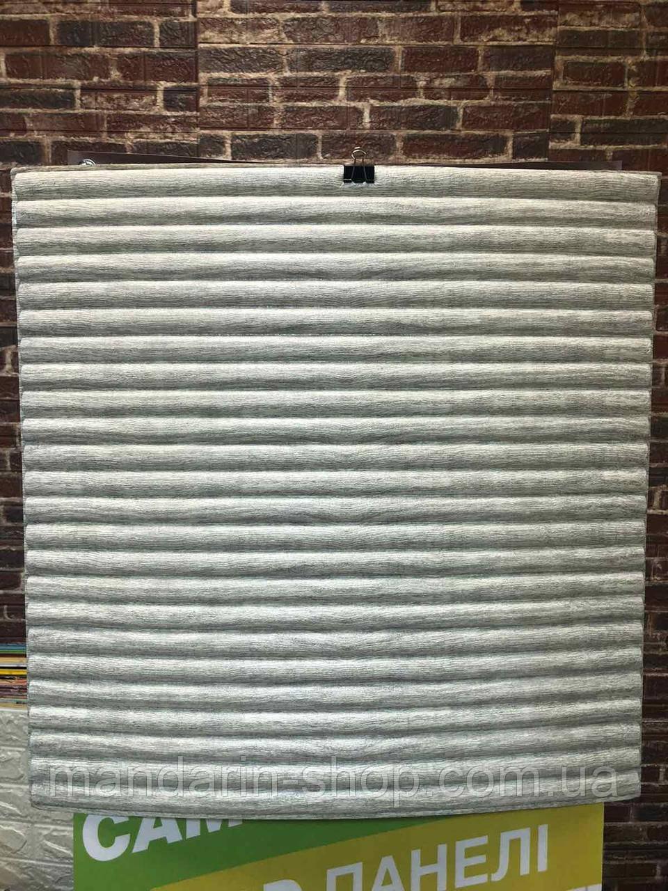 Декоративная 3Д панель Белый Бамбук 1 шт