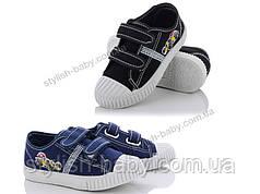 Детская обувь оптом в Одессе. Детские кеды 2020 бренда LQD для мальчиков (рр. с 30 по 35)