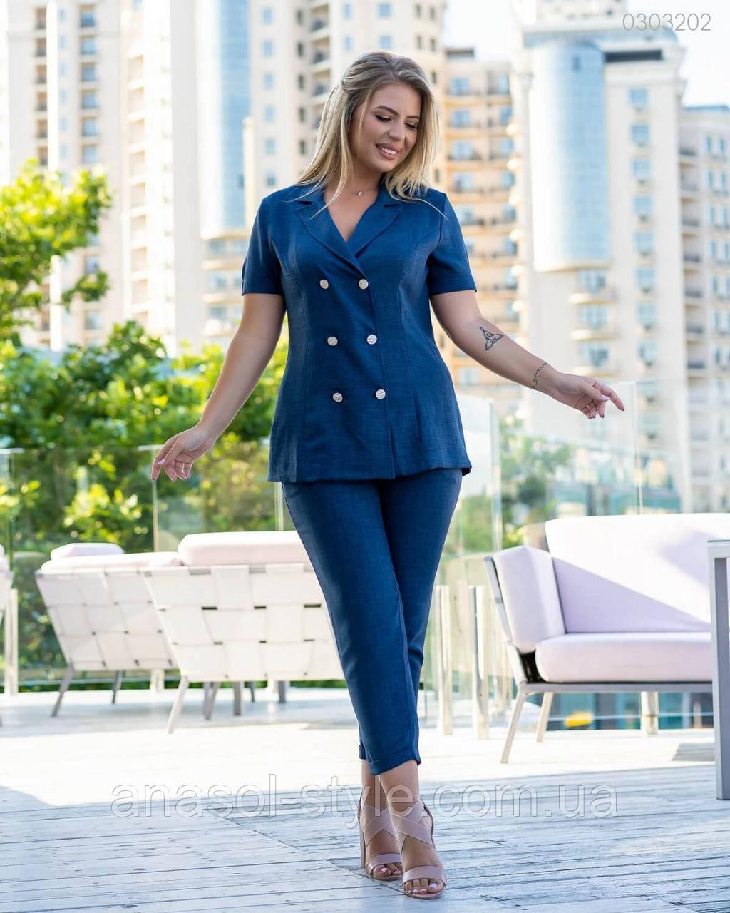 Женский льняной костюм Хилтон большого размера брючный синий
