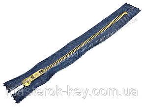 Молния джинсовая Тип 5 18см неразъемная цвет Джинс зубья золото