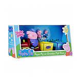 Peppa Игровой набор - Паровозик Дедушки Пеппы, 20829, фото 2