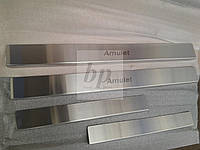 Защитные хром накладки на пороги Chery Amulet (чери амулет 2012+)