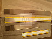 Защитные хром накладки на пороги Chery Amulet (a15) (чери амулет а15) 2003+