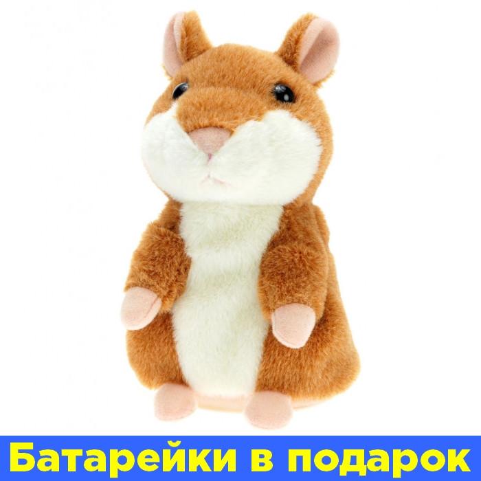 Говорящий хомяк повторюшка детская интерактивная мягкая игрушка повторюша +БАТАРЕЙКИ! Настоящие фото