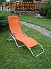 Шезлонг-качалка с металлическим корпусом для отдыха на природе, возле бассейна, в сауне и др.