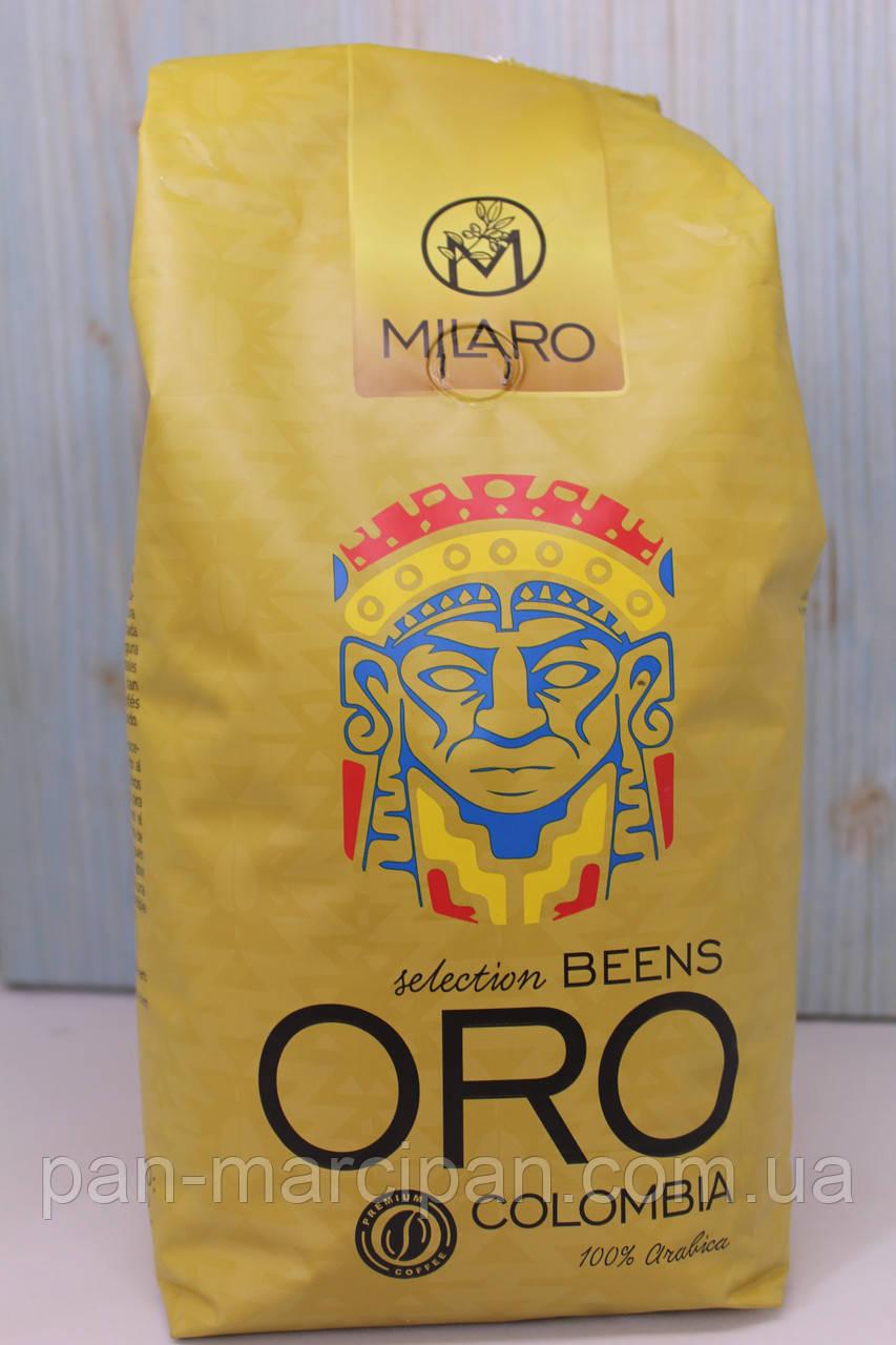 Кава зерно Milaro Oro Colombia 100% arabica