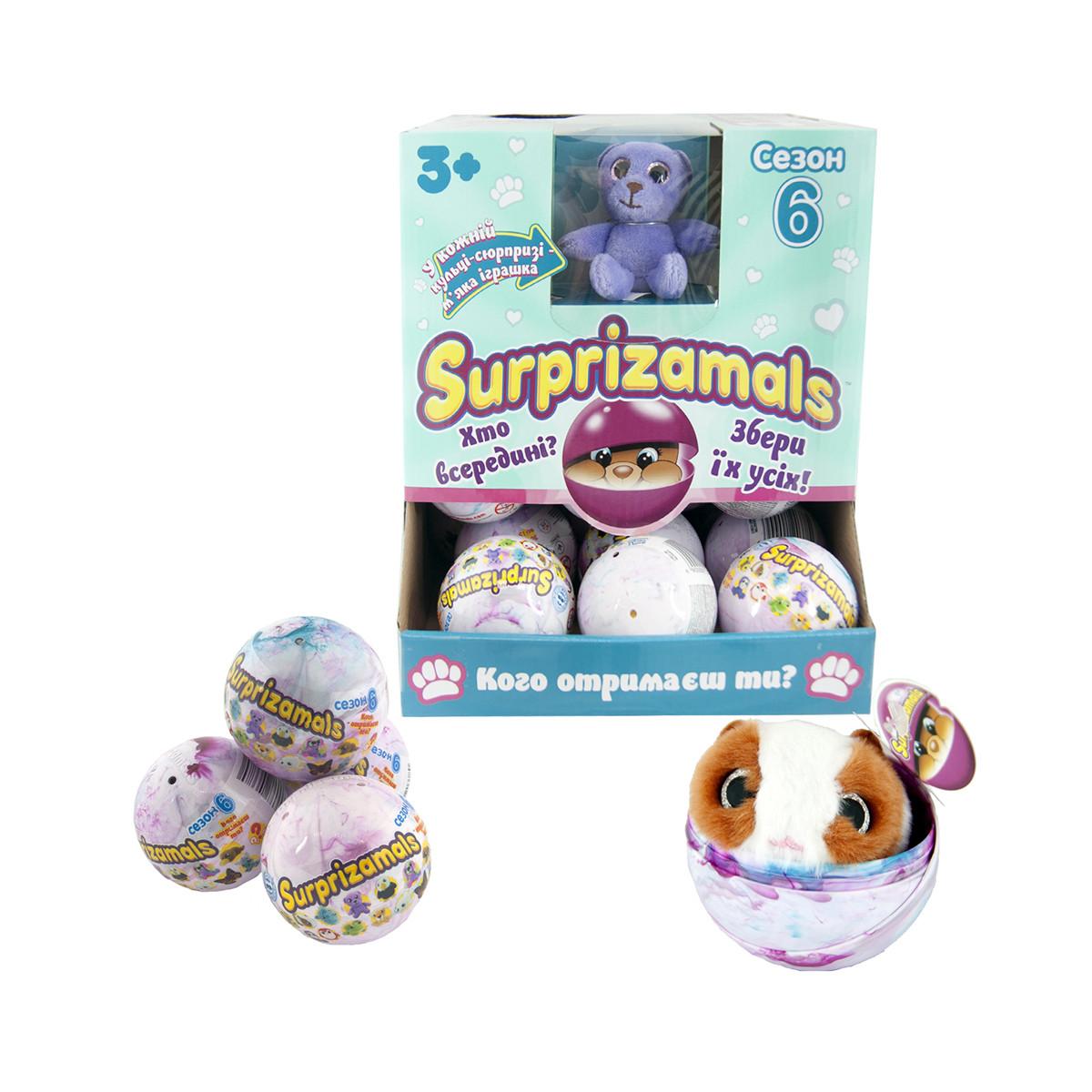 Мягкая игрушка-сюрприз в шаре Surprizamals S6, SUR20275W